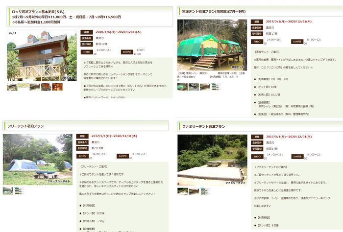 大野城 サイト