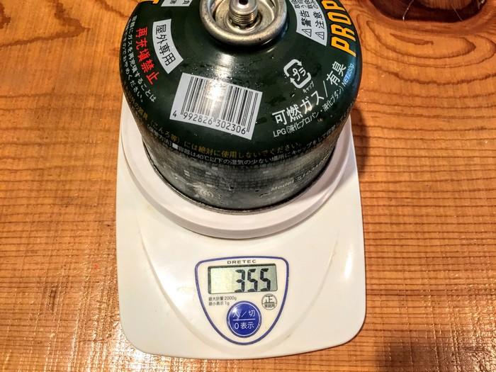 OD缶ガス詰め替え 計量