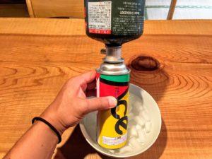 OD缶からCB缶にガスを移す