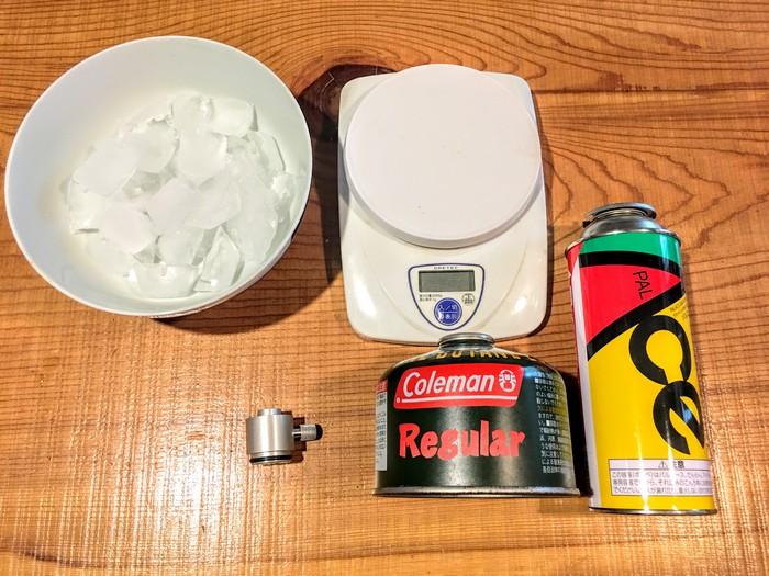 OD缶ガス詰め替え 用意するもの