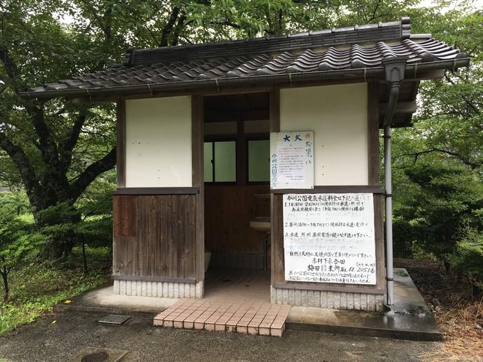今川公園のトイレ外観
