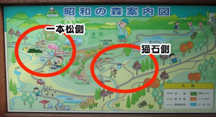 昭和の森 キャンプ 案内図