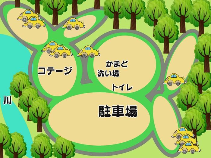 昭和の森 一本松側 車乗り入れ