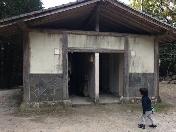 昭和の森 猫石側 トイレ