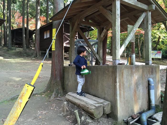 昭和の森 猫石側 洗い場