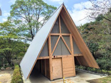 昭和の森 キャンプ トイレ