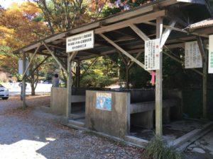 若杉楽園キャンプ場 洗い場