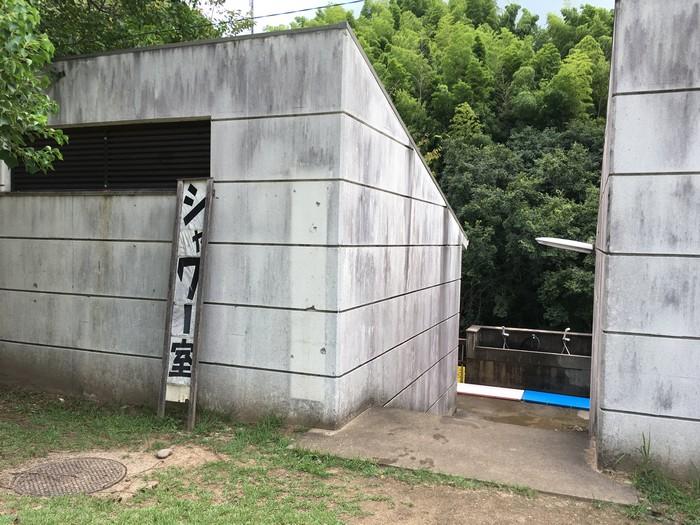 源じいの森 シャワー室