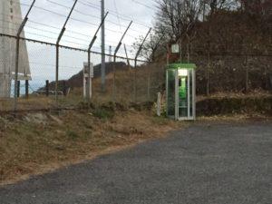 脊振山キャンプ場 公衆電話