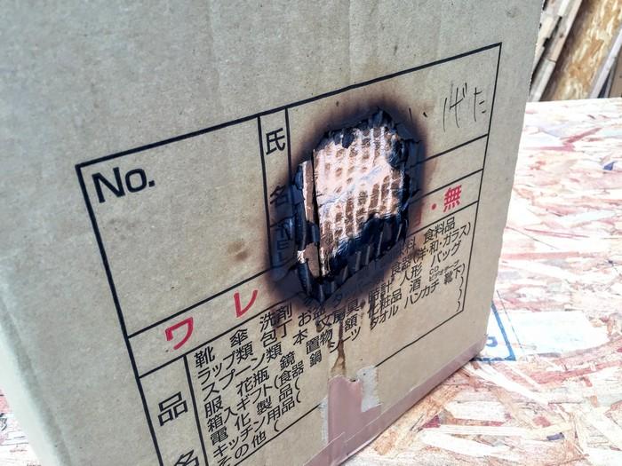ピザ釜 底が焦げた