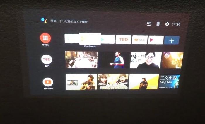 XGIMI MoGo Pro+ゴツゴツした壁