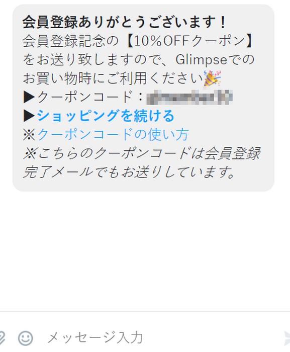 XGIMI MoGo Pro+10%OFFクーポン