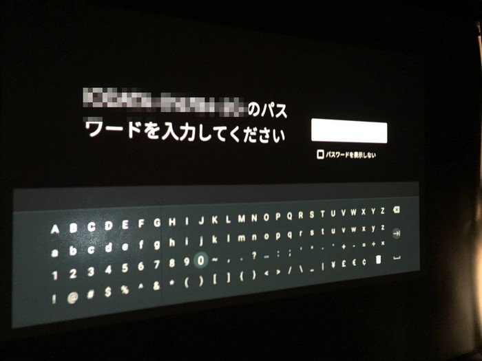 XGIMI MoGo Pro+設定